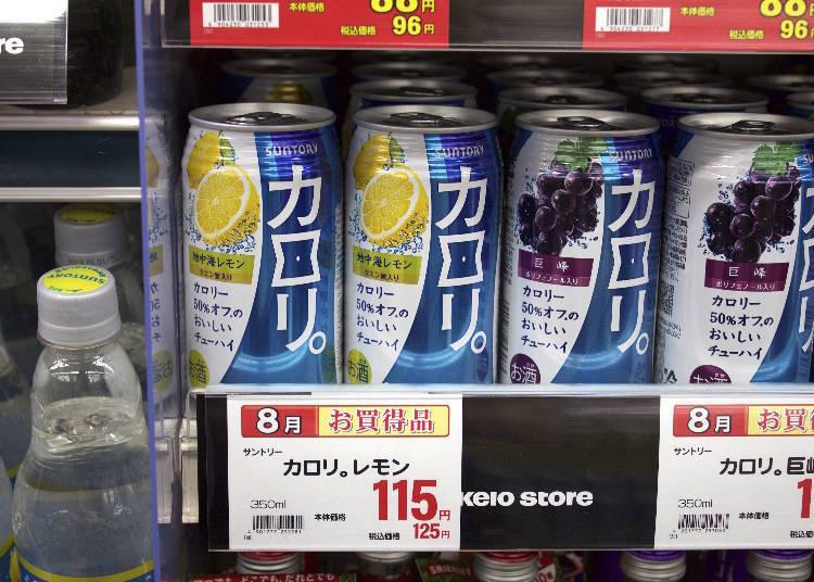 三得利 卡路里 地中海檸檬口味 350ml 115日圓(未含稅價格)