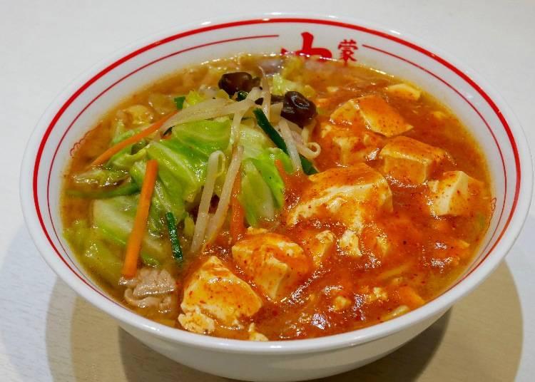 蒙古拉麵(蒙古タンメン)800日圓(含稅)