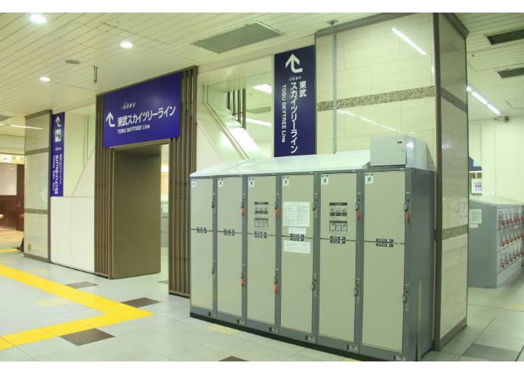 置物櫃在東武晴空塔線的淺草車站二樓