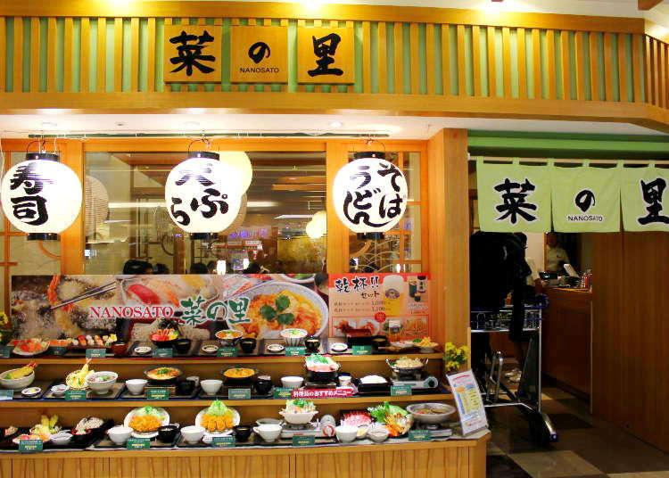 上飛機前最後品嚐日本道地美食的機會!成田機場推薦餐廳及美食報給你知