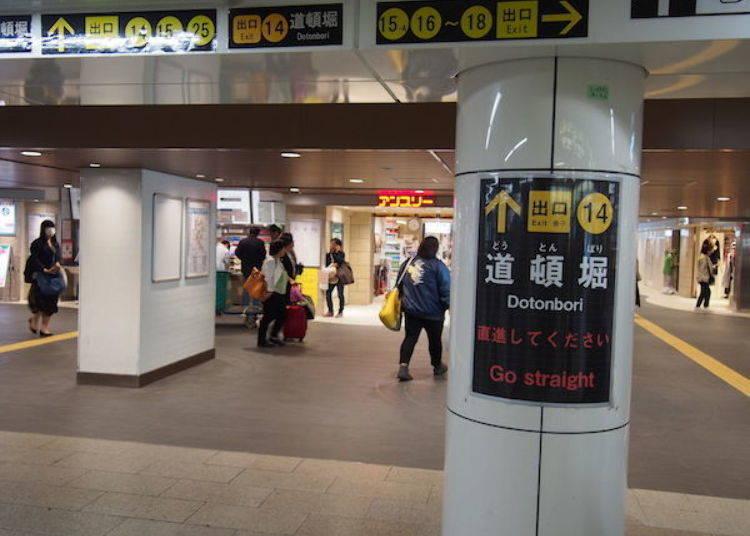 ▲最方便的就是地下鐵御堂筋線難波站。因為與近鐵、南海的總站相連在一起,所以地下街較為複雜。往靠近心齋橋(北)的14號出口前進吧