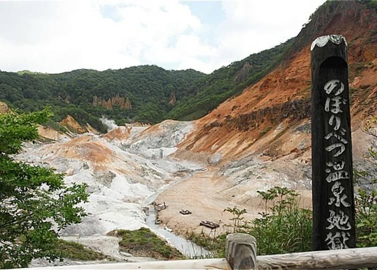 從展望台上可以看到「地獄谷」全景。