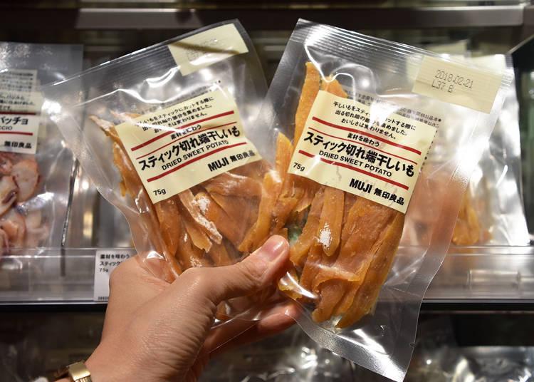▲原汁原味 條狀番薯干75g(190 日圓)