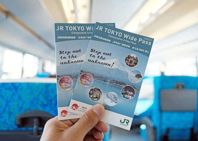 【2020最新】搭配JR廣域周遊券,從東京搭新幹線直達「GALA湯澤滑雪場」攻略