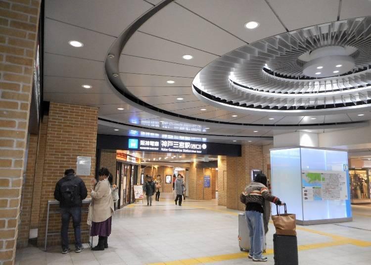 阪神「神戶三宮站」西口