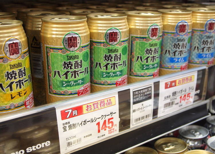 寶酒造燒酒雞尾酒 扁實檸檬口味 500ml 145日圓(未含稅價格)