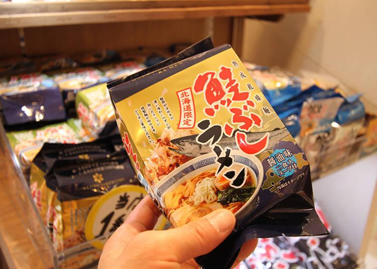 原創商品「鮭魚片拉麵(鮭ぶしラーメン)」是這裡的人氣商品