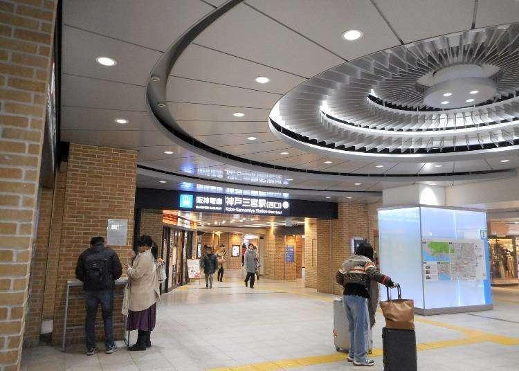神戶「三宮車站」完美攻略!各觀光景點前往方式、寄放行李、站內解說應有盡有