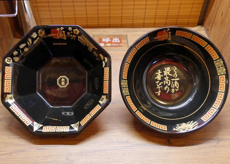 左:一蘭淺草六區店的八角碗/右:一般一蘭店鋪的碗