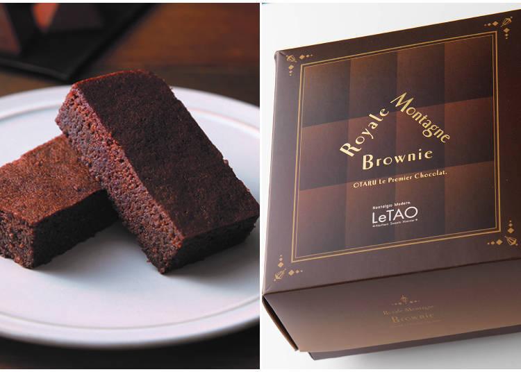 帶有滿滿奢侈感的「皇家山峰 巧克力布朗尼(ロイヤルモンターニュ ブラウニー)」是LeTAO新千歲機場店的限定商品