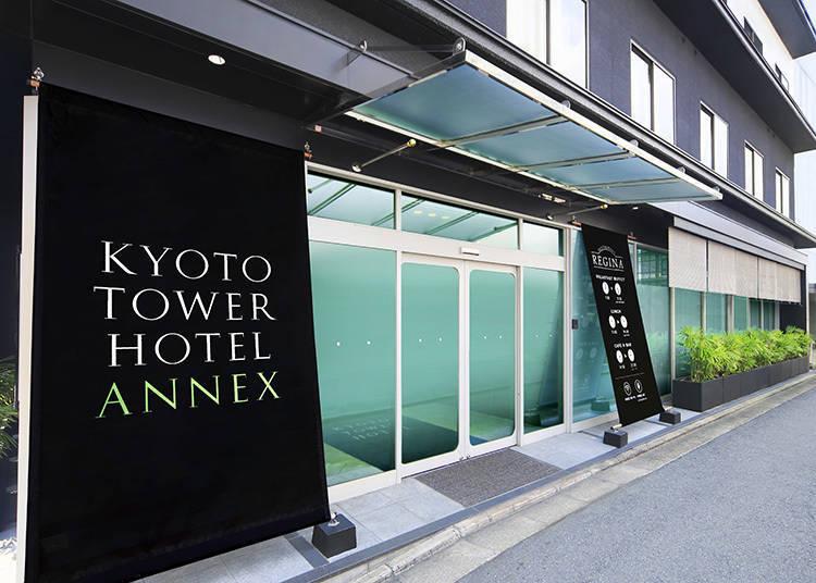從京都車站步行3分鐘,附近有超商和超市,購物相當方便