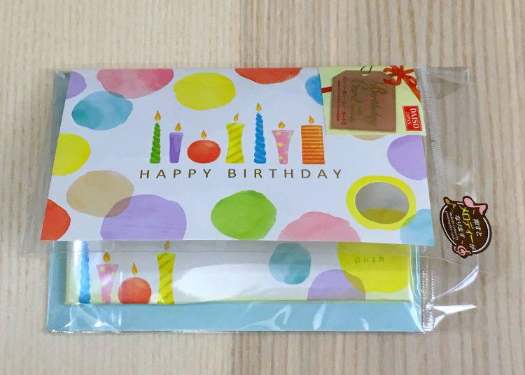 大創 附音樂的生日卡片