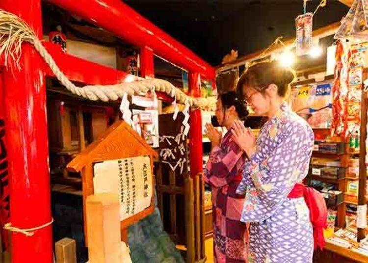 ▲在廣小路的角落發現了大江戶神社!非常感謝讓我們度過了開心的一天,我們一定會再來的。