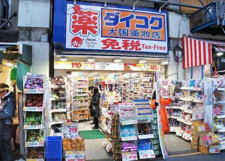 【東京購物攻略】到上野就是要逛街到腿軟!藥妝、電器、超市、百貨在這些地方購物最划算!