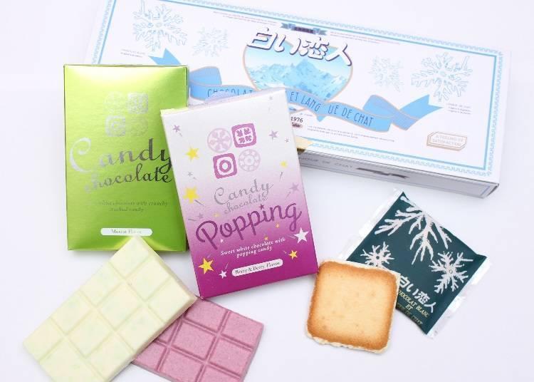 北海道王道伴手禮「白い恋人」(9片入576日圓)、「Candy Chocolate(キャンディチョコレート)」(259日圓)等各式各樣石屋製菓推出的商品