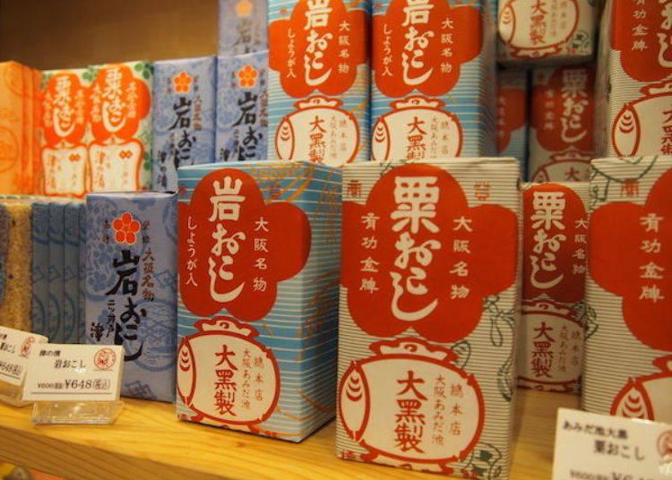 ▲大阪的傳統點心「Amidaike大黑」的爆米花是人氣商品