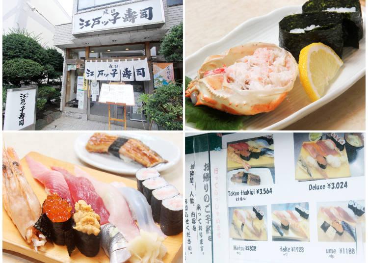1.位在參道上的店面 2.螃蟹甲羅燒軍艦壽司840日圓 3.使用新鮮海膽、蝦子、鮭魚卵及鮪魚製成的壽司 4.也有英文菜單