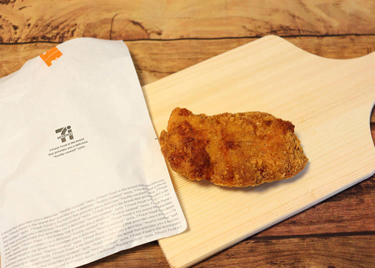「ななチキ(炸雞)」198日圓