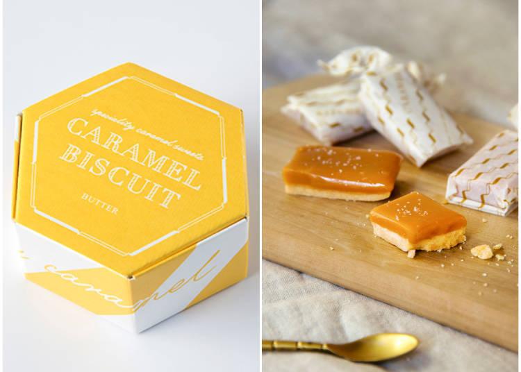 Caramel Kitchen最受歡迎的奶油牛奶糖餅乾