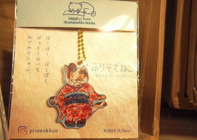 和服貓吊飾800日圓