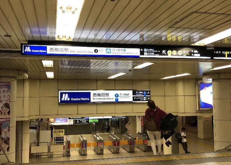 Osaka Metro「西梅田站」