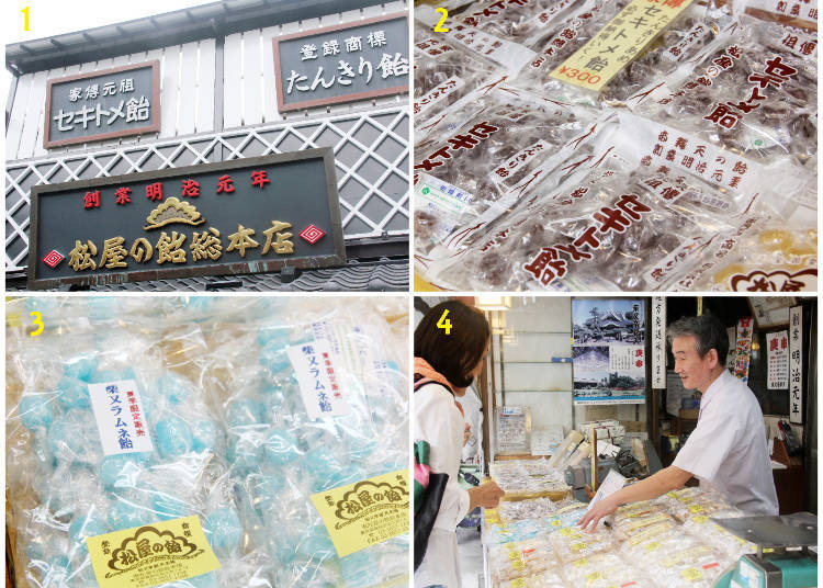 1店家招牌 2招牌止咳糖300日圓~/100g 3夏季限定汽水糖300日圓~/100g 4糖果均為秤重販賣,以100g為單位