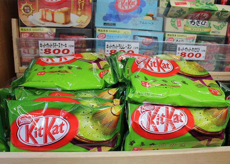 抹茶口味中,又以這款「Kit Kat Mini 大人的甜度 抹茶」234日圓,最有人氣