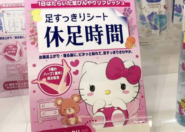 Hello Kitty x 休足時間(LION獅王)