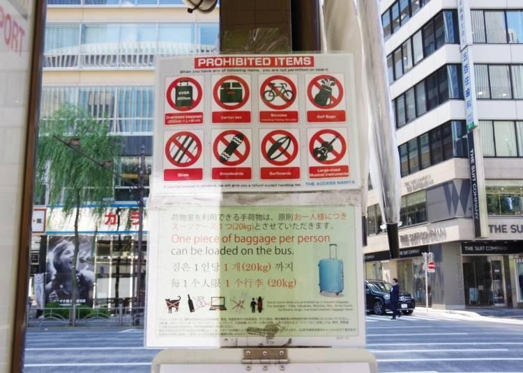 巴士站牌上有標示禁止攜帶上車的行李內容物圖示
