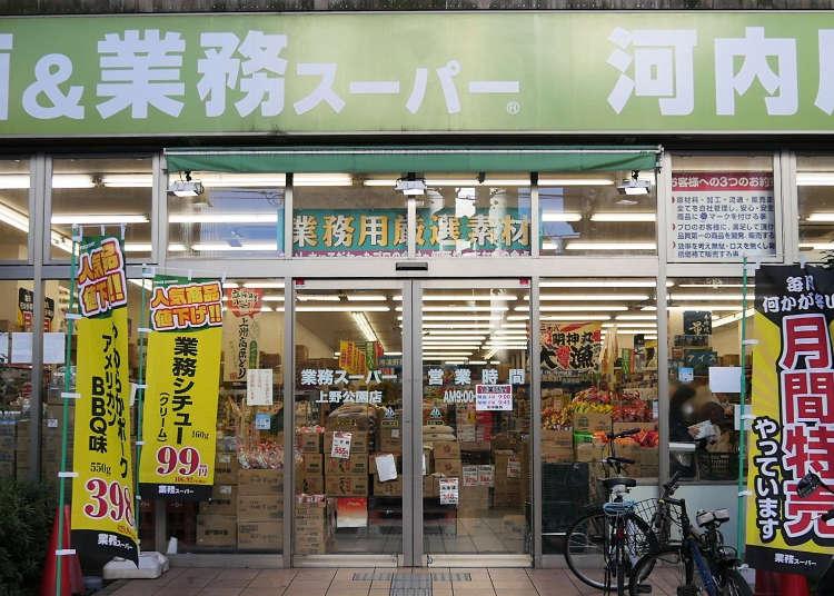 【日本旅遊必逛】上野地區超市購物地圖 台灣人最愛的零食、調味料都買得到喔!
