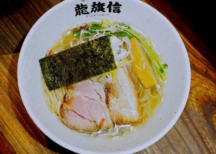 「鹽味拉麵」780日圓(含稅)