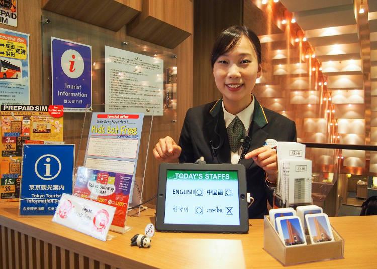 禮賓台可以寄存行李外,亦設有旅遊諮詢處,也有多國語人員進駐,讓住宿的旅客們相當安心