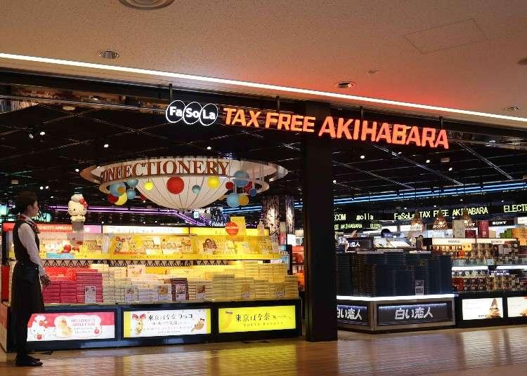 成田機場伴手禮買它就對了!觀光客都推的免稅店人氣土產、伴手禮5選