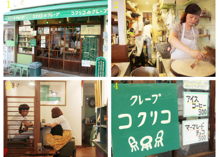 1御成大道店的外觀 2可麗餅的製作狀況 3店裡面的內用桌位 4復古風的店面看板