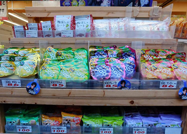 UHA酷露露軟糖 40g (哈蜜瓜、白葡萄、紫葡萄、芒果) 參考售價 85日圓(含稅)