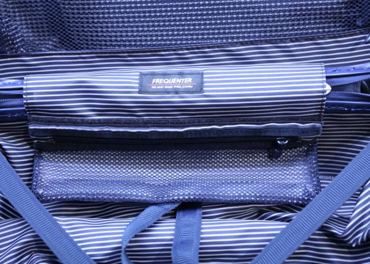 接縫處備有細長型收納夾袋