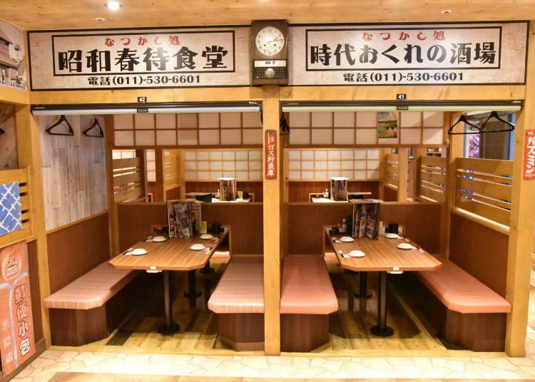 店內大部分都是開放式的包廂座位。