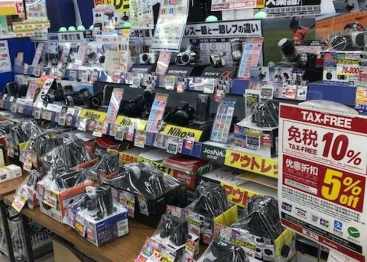 大阪旅遊想挖寶就來這!精選4間「家電產品outlet」專賣店