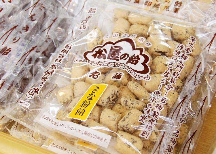 質地柔軟順口,黃豆香氣十足的「黃豆粉糖」售價300日圓~/100g