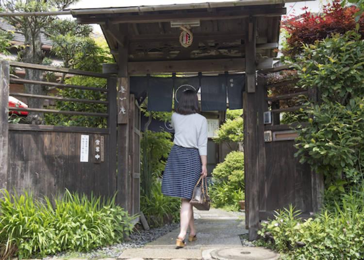 一出和田塚站就看到「無心庵」
