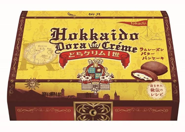 蘭姆葡萄奶油夾心內餡超可口的「Dora Crème(どらクリムⅠ世)」(4入600日圓)