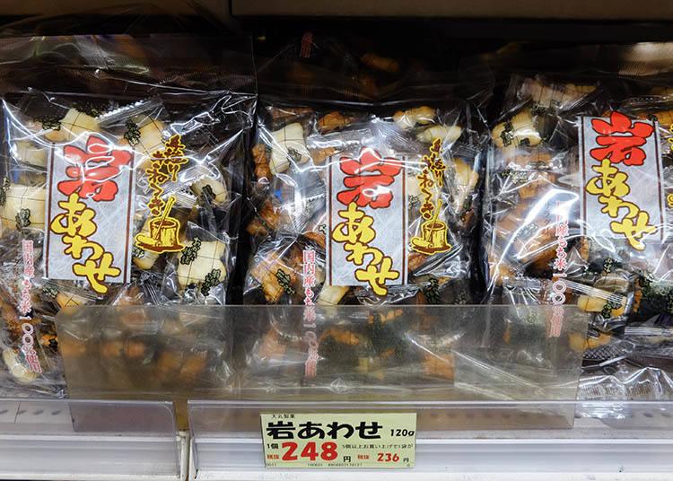 岩組合仙貝(岩あわせ)120g 參考售價 248日圓(未含稅)