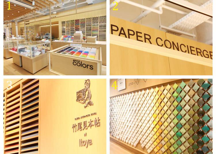 1・2 可與「竹尾見本帖」的常駐接待員討論紙張選擇 3 與竹尾見本帖共同打造的空間 4 美麗的色調漸層樣本