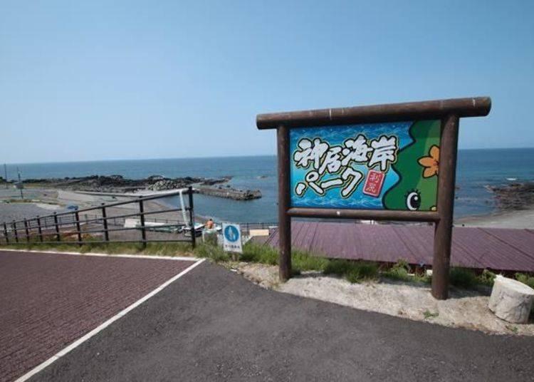 這些體驗與設施在利尻島西海岸的沓形地區。