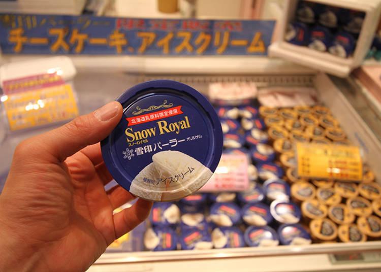 人氣No.1熱賣商品Snow Royal(スノーロイヤル)(一份390日圓),可以直接外帶享用