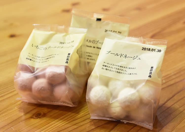▲雪球餅乾 85g(190日圓 )