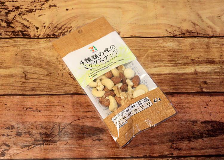 「ミックスナッツ(綜合堅果)41g」213日圓