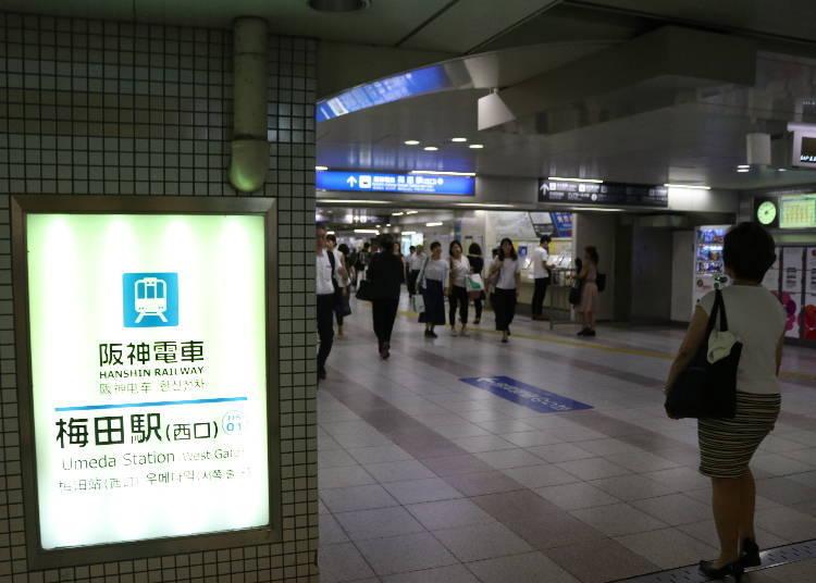 阪神電鐵「大阪梅田站」(2019年10月1日起從「梅田站」改名為「大阪梅田站」