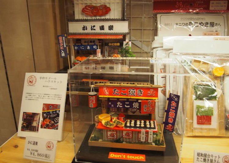 ▲傳統點心和「真實的大阪」是人氣伴手禮