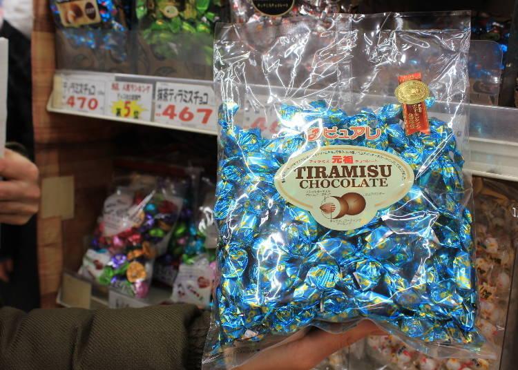 正宗「TIRAMISU巧克力始祖」,500g大包裝超划算。1500日圓
